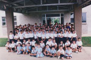 Hace 19 años nuestra población estudiantil de la escuela era esta